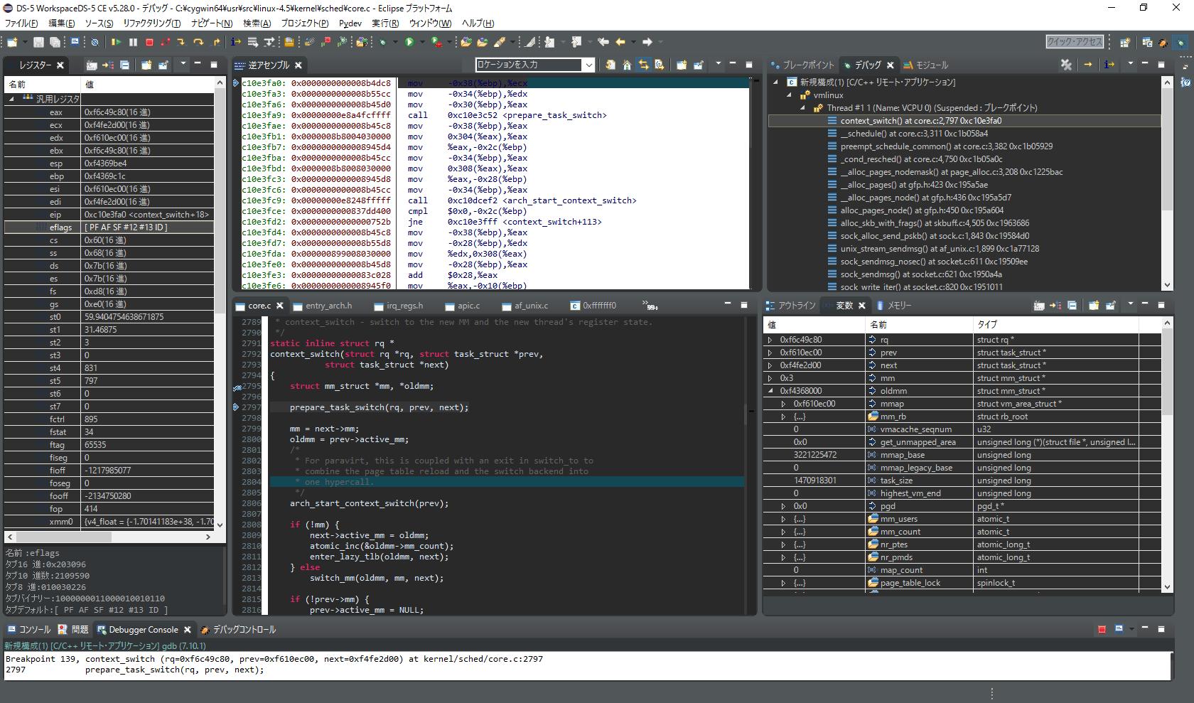 ARMDevelopmentStudio5-debug-1