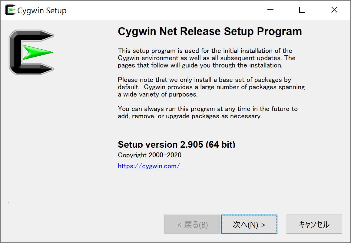 01-Cygwin-Install