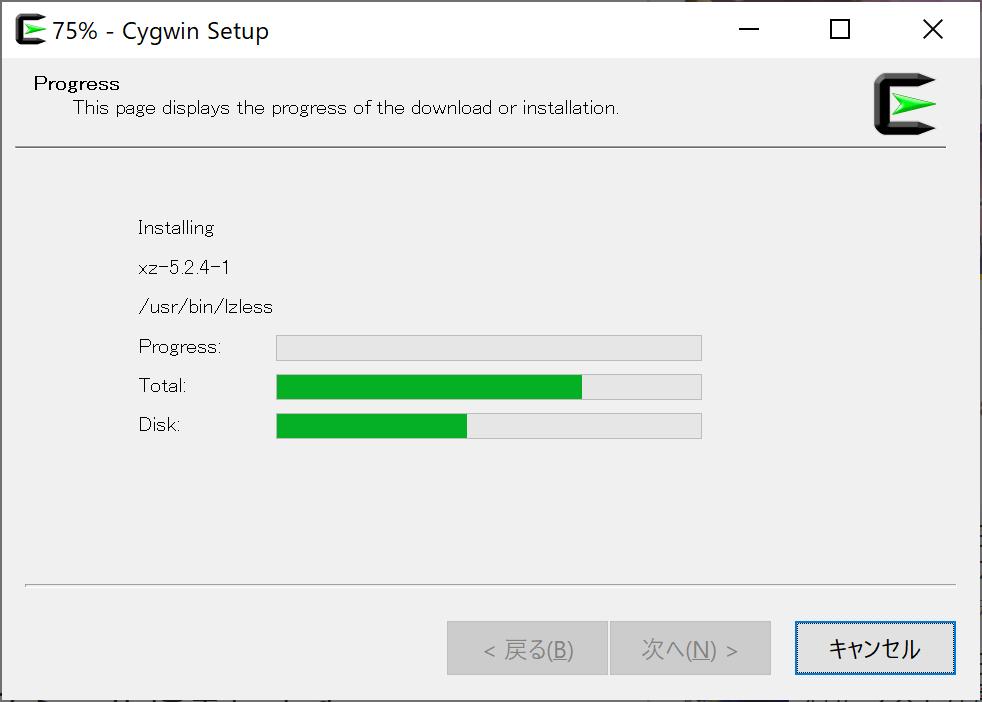 08-Cygwin-Install